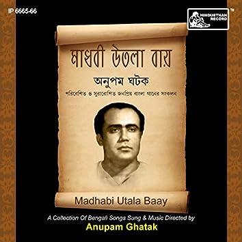 Madhabi Utala Baay Vol. 1 & 2