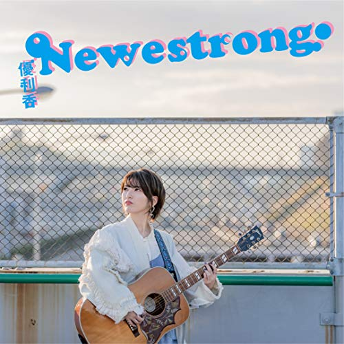 Newestrong