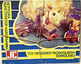 Vintage Erector Set 1980's From Russia