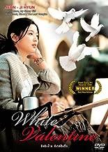 White Valentine Korean Movie Dvd with English sub NTSC All