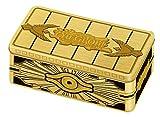Yu-Gi-Oh! Cards: Gold Sarcophagus Mega Tin   1 Rare Card   1 Ultra Rare Card   1 Prismatic Secret Rare