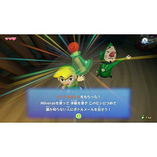 任天堂『ゼルダの伝説風のタクトHD(オンラインコード)』