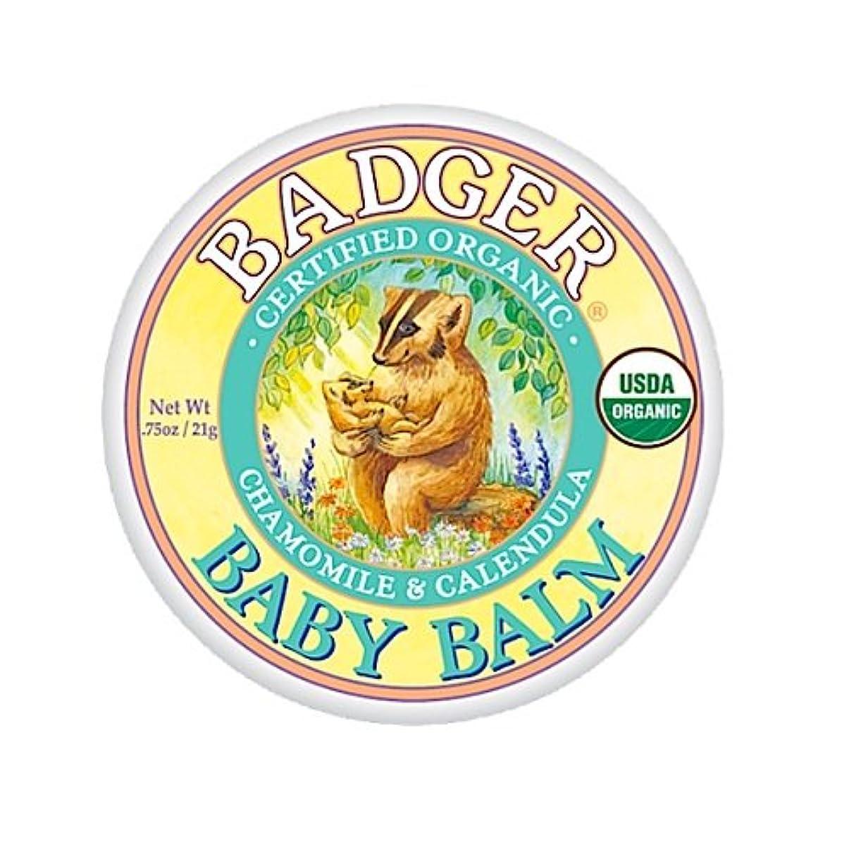 光沢ベル署名Badger バジャー オーガニックベビークリーム カモミール & カレンドラ 21g【海外直送品】【並行輸入品】