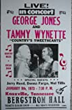George Jones & Tammy Wynette Playing in Knoxville, TN Poster