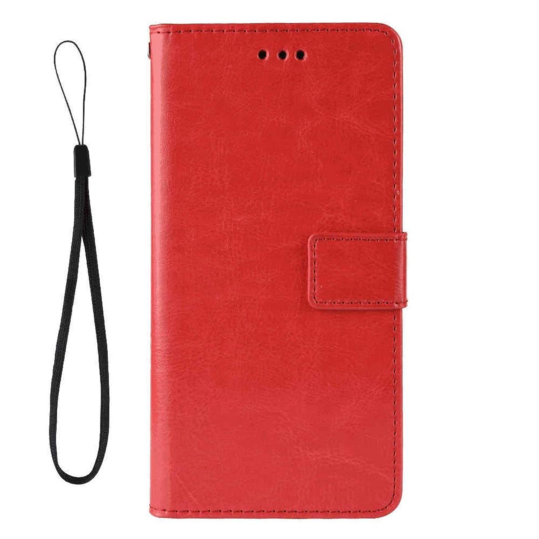 修士号言い訳ファンタジーHuawei P30 PUレザー ケース, 手帳型 ケース 本革 財布 カバー収納 スマートフォンカバー 防指紋 ビジネス 手帳型ケース Huawei P30 レザーケース