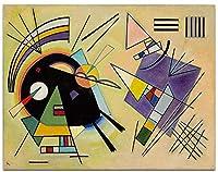 ワシリーカンディンスキー抽象壁アートブラックバイオレット画像幾何学キャンバスポスター印刷カラフルなキャンバス油絵家の装飾のための40x60cmフレームなし