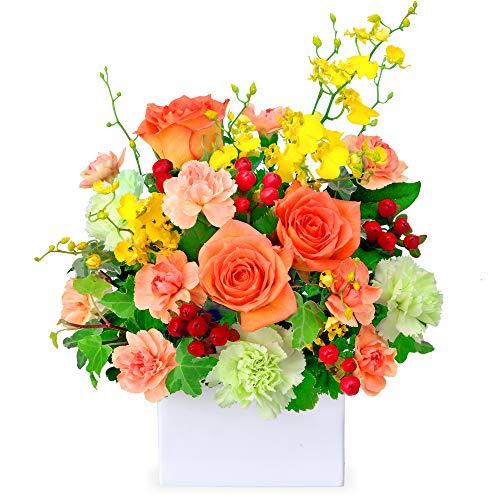 【お祝い】オレンジバラの華やかアレンジメント yc00-512053 花キューピット 誕生日 退職 歓送迎 結婚 記念日 プレゼント