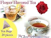 【本格】紅茶 ほんのり香るローズ・フラワー・フレーバード・ティーバッグ 20個