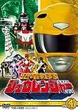恐竜戦隊ジュウレンジャー Vol.4[DSTD-07929][DVD]