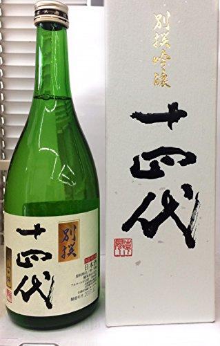 十四代 [吟醸酒]