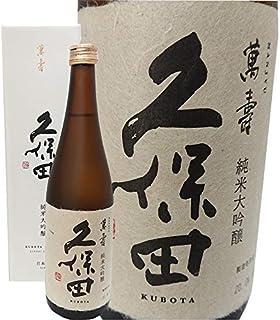 正規特約店品 久保田 萬寿(純米大吟醸)1.8L