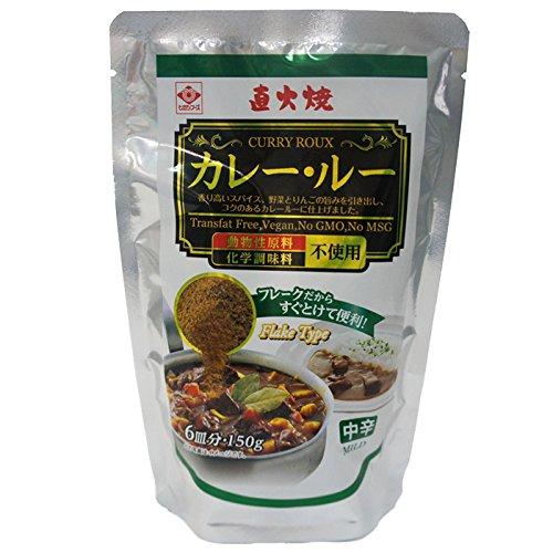 ヒガシフーズ 直火焼 カレー・ルー (中辛) 150g X3個 セット (動物性原料 化学調味料 不使用)