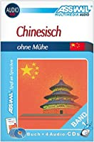 Assimil. Chinesisch ohne Muehe 1. Multimedia-Classic. Lehrbuch und 4 Audio-CDs