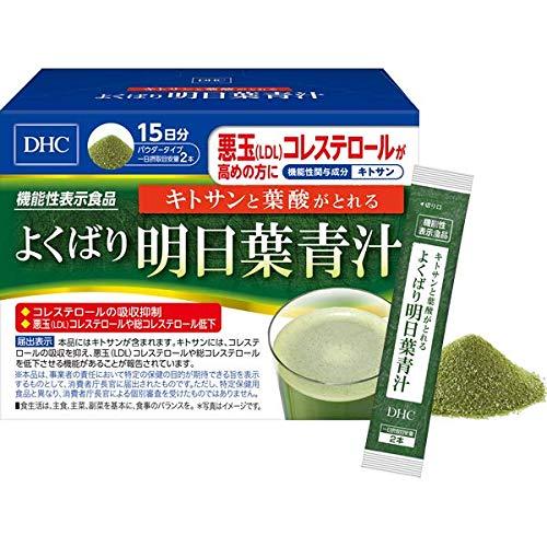 DHC(ディーエイチシー)『キトサンと葉酸がとれる よくばり明日葉青汁』