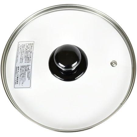 和平フレイズ ガラス蓋 フライパン 鍋 プレシャス 20cm 全面物理強化 蒸気口付 PR-8571