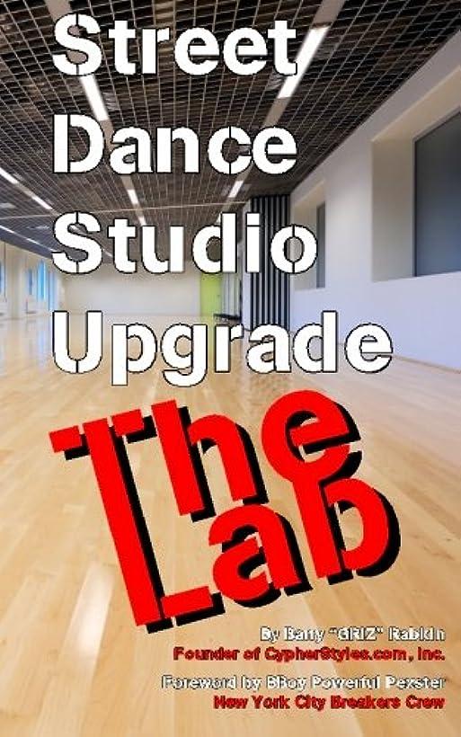 詳細に思春期卵Street Dance Studio Upgrade - The Lab (Super Power Practice)