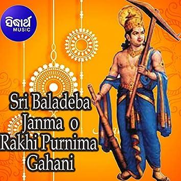 Sri Baladeba Janma O Rakhi Purnima Gahani