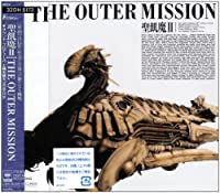 Outer Mission by Seikima-II