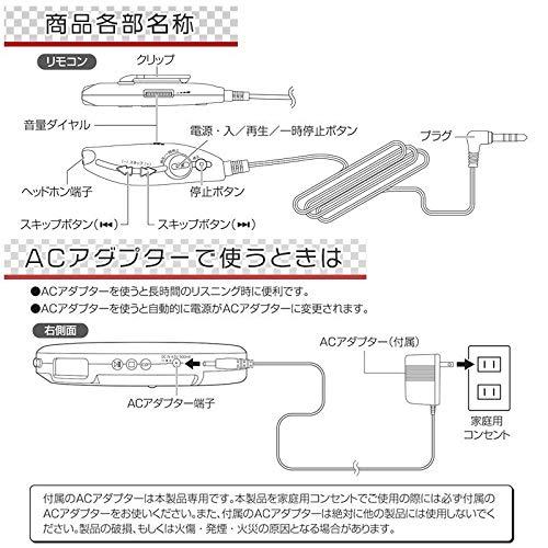 オーム『CDP-3868Z』