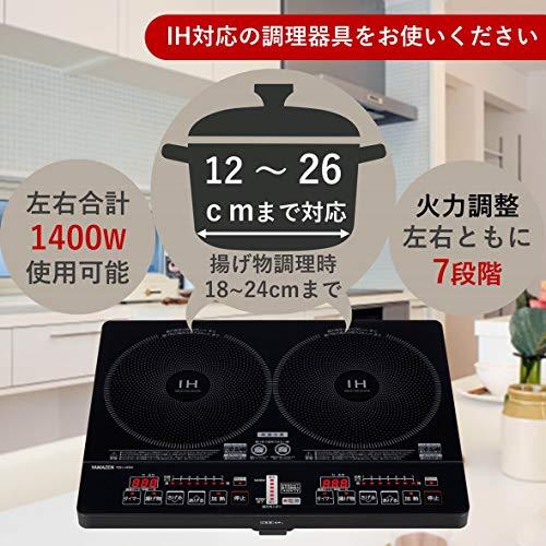 [山善]2口IHクッキングヒーターIH調理器1400W(幅56cmタイプ)YEH-1456-E[メーカー保証1年]