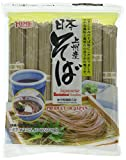 Twin Pack Hime Dried Buckwheat Soba Noodles, 25.40 Ounce (Pack of 2)