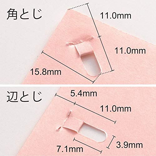 A needle-less stapler Paper clinch PK SL106N pinkx1 by Plus - 4