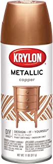 General Purpose Spray Paint Metallic Copper 12oz