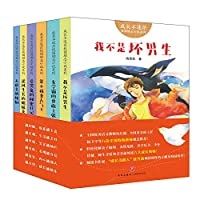 Let's Grow Up Campus Inspirational Novels 6 volumes(Chinese Edition)
