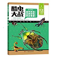 Bug Wars(Chinese Edition)