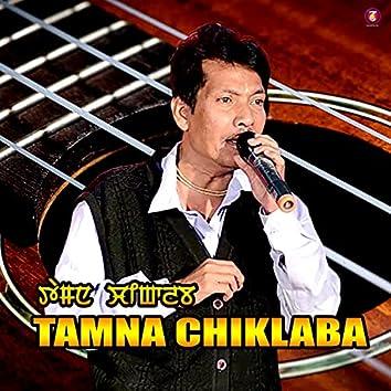 Tamna Chiklaba