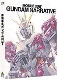 機動戦士ガンダムNT[Blu-ray/ブルーレイ]