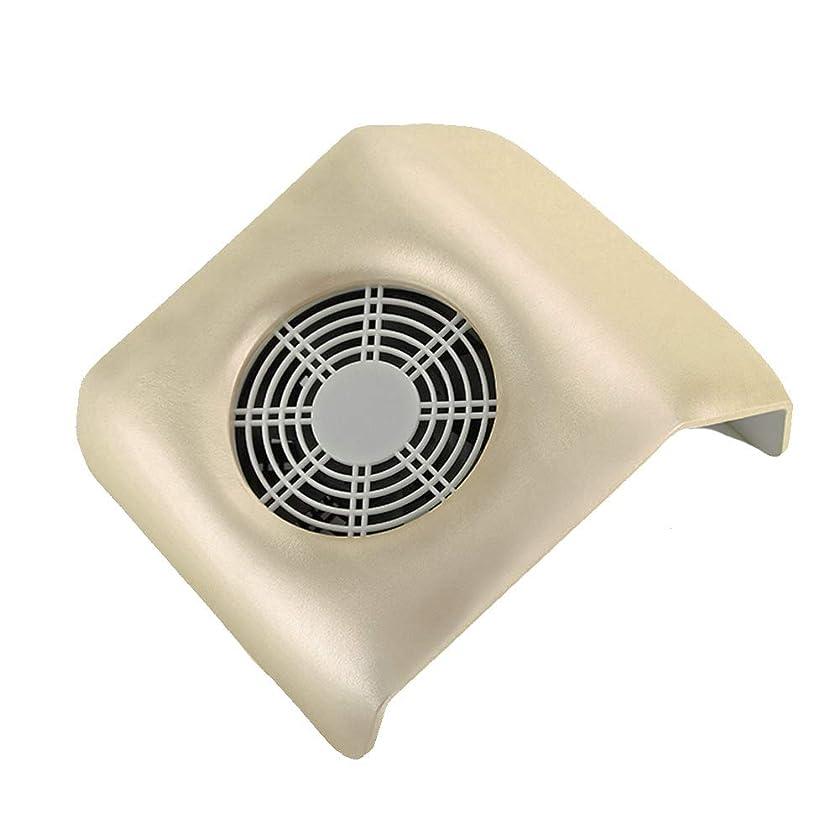 再生保証恥ずかしいネイル 集塵機 ネイルアート掃除機 ネイルマシン ネイルダスト ダストクリーナー ネイル機器 集塵バッグ付き 金色