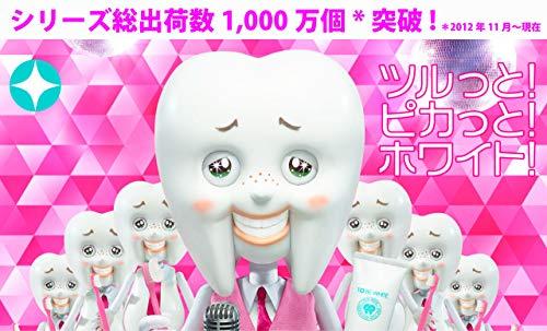 トゥービー・ホワイト(TOBEWHITE)医薬部外品トゥービー・ホワイト薬用ホワイトニングジェルハミガキ(電動歯ブラシ対応)100g単品