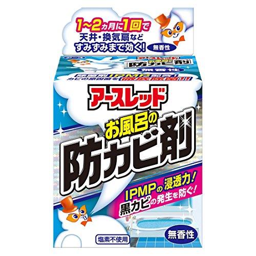 アース製薬 アースレッド お風呂の防カビ剤 無香性 1個