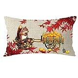 Bnitoam Happy Fall Yall - Funda de cojín Cuadrada Decorativa para sofá, diseño de Hoja de Arce con Forma de Ardilla de Animales, 30 x 50 cm