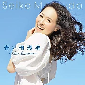 Aoi Sangoshou (Blue Lagoon)
