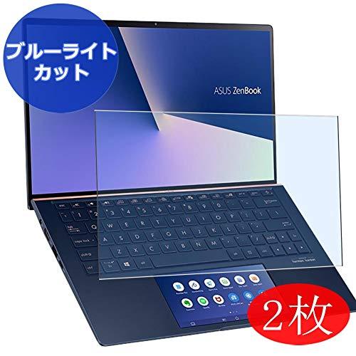 Vaxson 2 Stück Anti Blaulicht Schutzfolie für ASUS ZenBook 14 UX434FLC 14