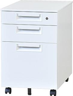 プラス サイドキャビネットSH-046SC-3 W396×D577×H603mm ホワイト