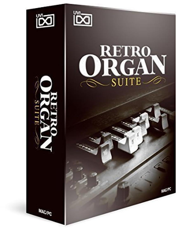 思春期の大使分岐するRetro Organ Suite -オルガン音源-