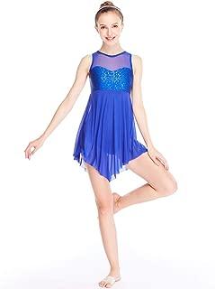 Lyrical Dance Costume Dress Illusion Sweetheart Sequins Trianglar Cut Skirt