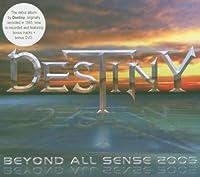 Beyond All Sense 2005 (DVD付)