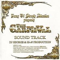THE CARNIVAL SOUNDTRACK-F.O.S.A SPECIAL MEGA MIXー