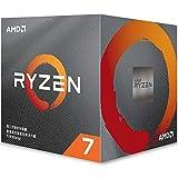 lizeyu Conveniente para el procesador AMD Ryzen 7 3800X (r7) 7nm 8-core 16 hilos AM4 interfaz en caja CPU