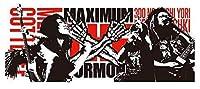 マキシマム ザ ホルモン( MAXIMUM THE HORMONE ) ホルモン2グラデーション タオル