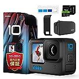 【タジマ保証書付国内正規品】 GoPro HERO10 Black + 認定SDカード(64GB) + サイドドア(充電口付) + ステッカー 【GoPro公式限定】