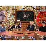 <愛媛県にあるポツンと一軒家><香川県にあるポツンと一軒家>