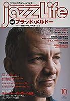 JAZZ LIFE 2020年 10 月号 [雑誌]