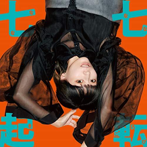 七転七起 (初回生産限定盤A) (CD+DVD) (特典なし)