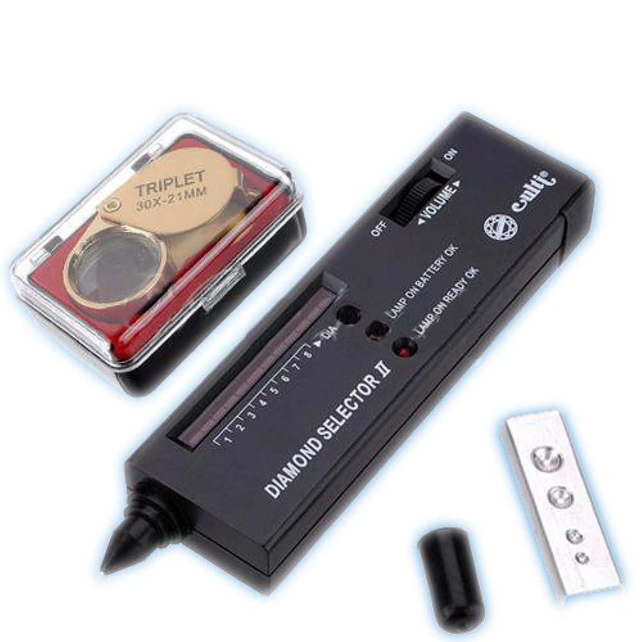 Portable Gemstone Gems Diamond Tester Selector II + 30X Magnifier Jeweler Loupe