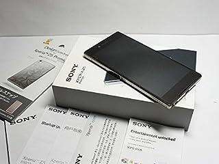 "Sony Xperia Z5 E6683 Dual 32GB White 23MP 5.2"" 4G LTE Unlocked Phone"
